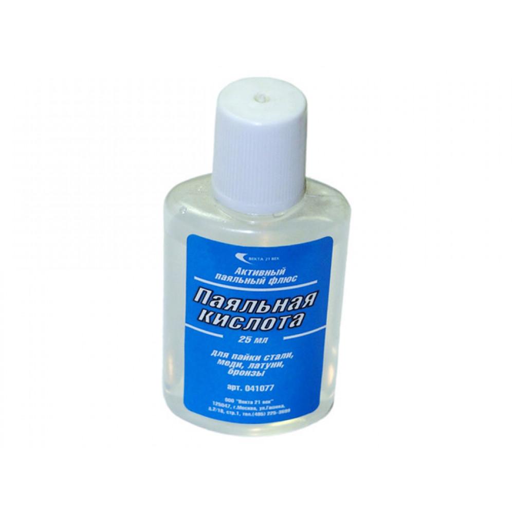 Паяльная кислота (25мл) (Векта) (41077)
