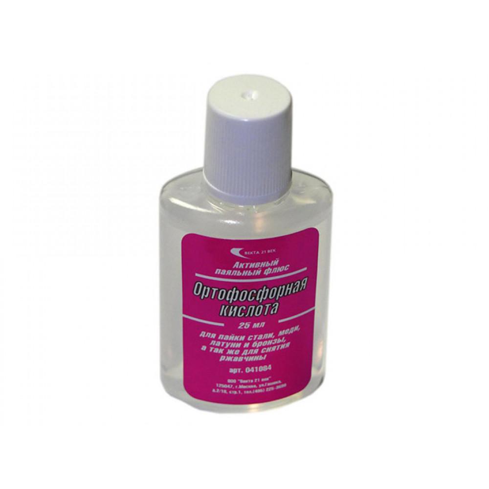 Ортофосфорная кислота (25мл) (Векта) (41084)
