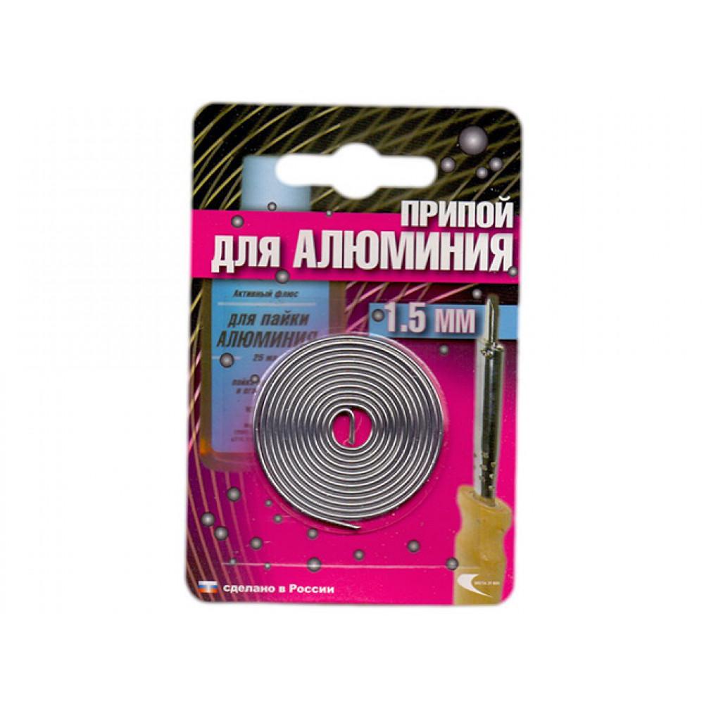 Припой AL-220 спираль ф1,5мм для низкотемп. пайки алюминия (Векта) (191346)