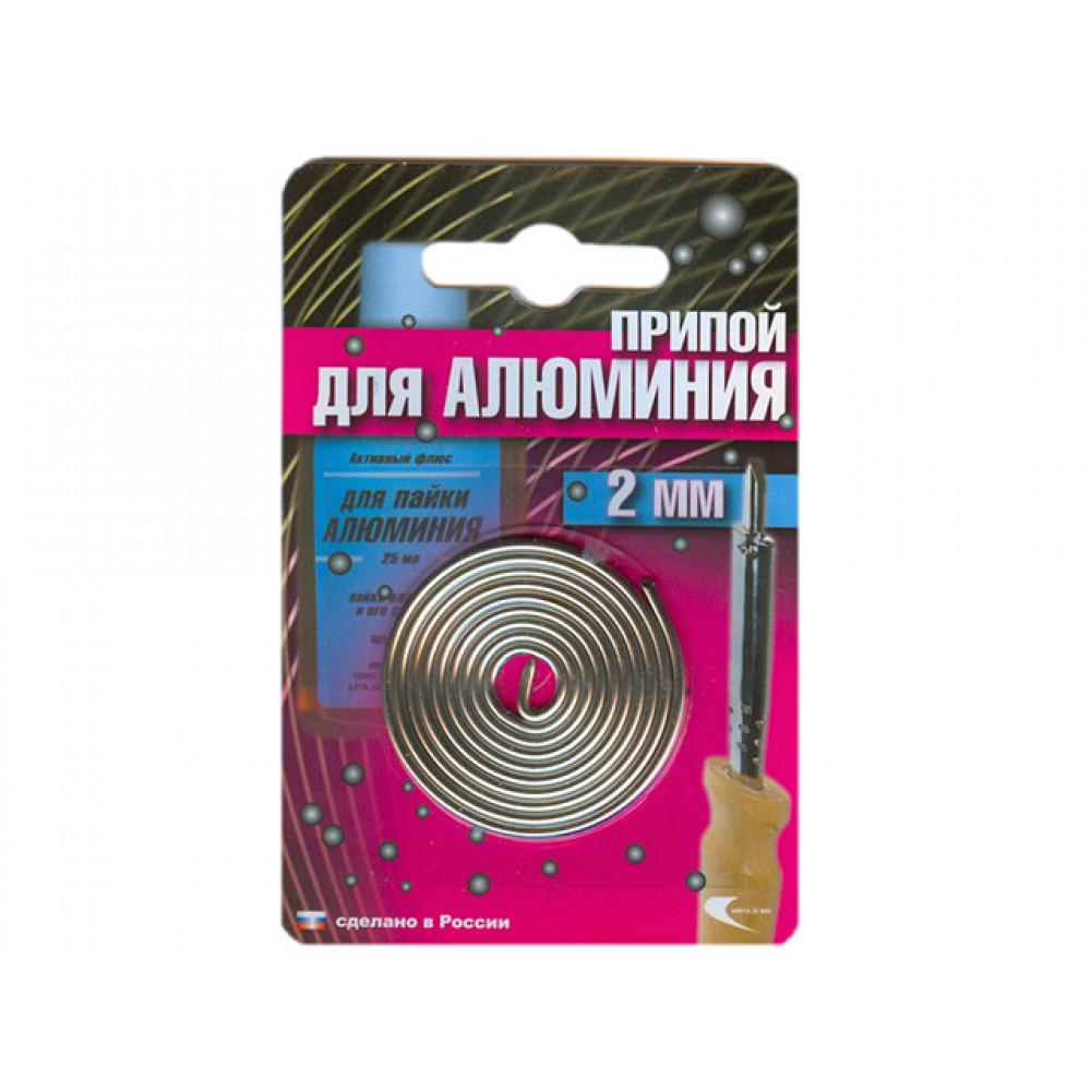 Припой AL-220 спираль ф2мм для низкотемп. пайки алюминия (Векта) (191347)